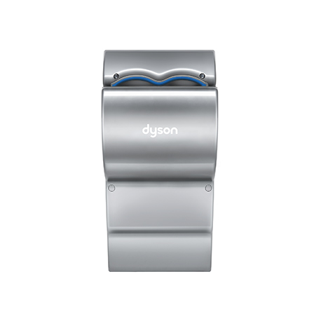 Dyson Airblade dB gris